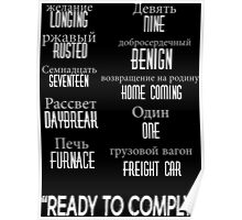 """""""ready to comply"""" Poster"""