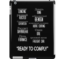 """ready to comply"" iPad Case/Skin"