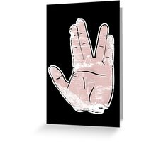 spock hand Greeting Card