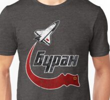 CCCP Bypah Space Program Unisex T-Shirt