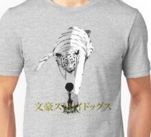 Bungou Stray Dogs - Osamu Dasai w/ Tiger Unisex T-Shirt