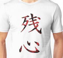 Zanshin Kanji Unisex T-Shirt