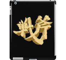Golden Axe v2 iPad Case/Skin