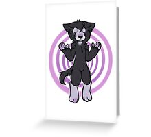 Good night Greeting Card