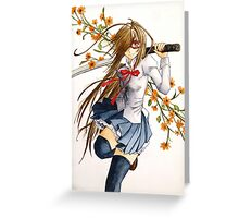 Sword and Flowers Greeting Card