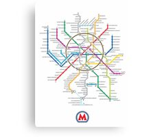 moscow subway Canvas Print