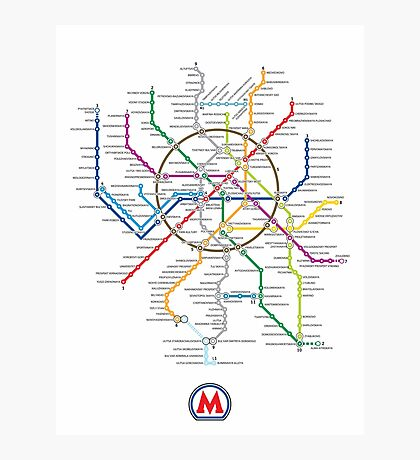 moscow subway Photographic Print
