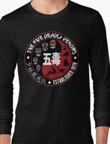 CLASSIC KUNG FU MOVIE THE 5 DEADLY VENOMS SHAOLIN SQUAD T-SHIRT Long Sleeve T-Shirt