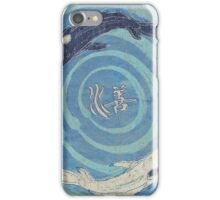 The Masters' + Element: Water iPhone Case/Skin
