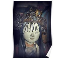 Traditional Wooden Chinese Doll Poster