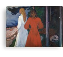 Edvard Munch - Red And White. Munch - woman portrait. Canvas Print