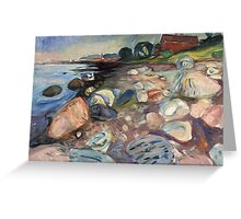 Edvard Munch - Shore With Red House. Munch - seashore landscape. Greeting Card