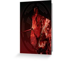 Darth Vader Space Design Greeting Card