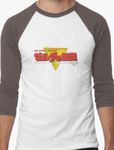 Original Legend - Japanese (Red) Men's Baseball ¾ T-Shirt