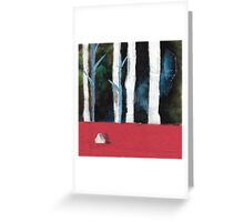 HideBehind Greeting Card