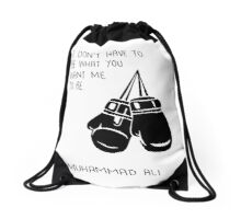 Muhammad Ali Quote on Being Yourself Drawstring Bag
