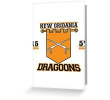 New Gridania Dragoons - FFXIV Greeting Card