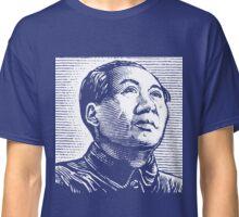 Mao Zedong Classic T-Shirt