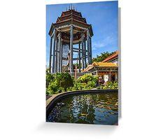Kek Lok Si Temple, Penang  Greeting Card