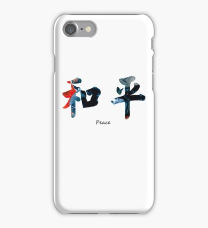 Chinese Symbol - Peace Sign 8 iPhone Case/Skin