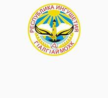 Coat of Arms of Ingushetia Unisex T-Shirt