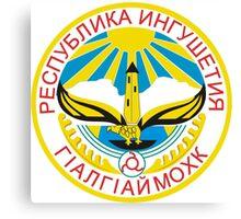 Coat of Arms of Ingushetia Canvas Print