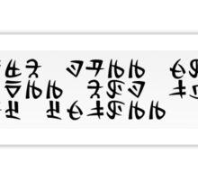 Hylian death text from The Legend of Zelda Sticker