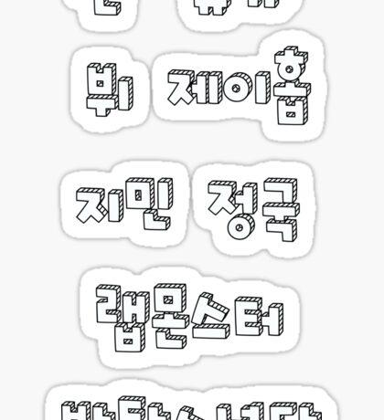 BTS Hangul Names Sticker