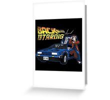Doctor Who Back The Future Greeting Card