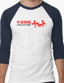 CLASSIC JAPAN ANIME SPACE BATTLESHIP YAMATO STAR BLAZERS COSMO NAVY 2199 Men's Baseball ¾ T-Shirt