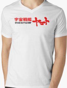 CLASSIC JAPAN ANIME SPACE BATTLESHIP YAMATO STAR BLAZERS COSMO NAVY 2199 Mens V-Neck T-Shirt