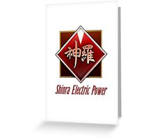 Shinra Corp Greeting Card