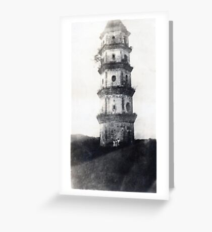 Historic Asian tower building Greeting Card