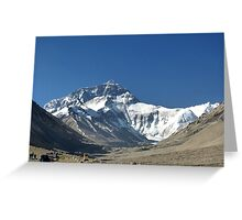 Mount Everest, highest peak in the world Greeting Card