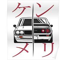 Nissan Skyline Kenmeri Poster