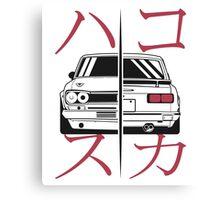 Nissan Skyline Hakosuka Canvas Print