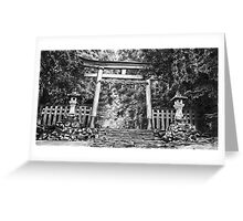 Stone Lanterns, Heisenji Temple Greeting Card