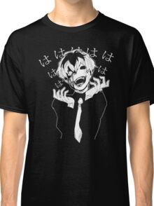 Haise sasaki - laughing ghoul, Tokyo Ghoul Classic T-Shirt