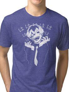 Haise sasaki - laughing ghoul, Tokyo Ghoul Tri-blend T-Shirt