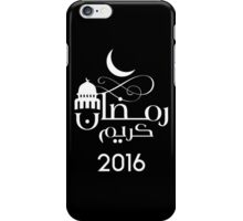 Ramadan 2016 kareem Arabic Muslim Mosque Design iPhone Case/Skin