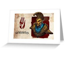 TES Ordinator Greeting Card