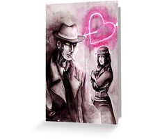 Valentine's Investigations Greeting Card