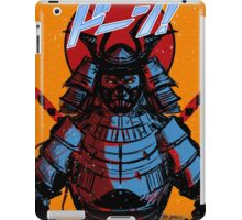 Samurai Design 2 iPad Case/Skin