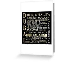 Dubai Famous Landmarks  Greeting Card