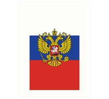 Russia Coat of Arms Art Print