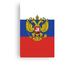 Russia Coat of Arms Canvas Print