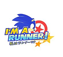Sonic runners Photographic Print