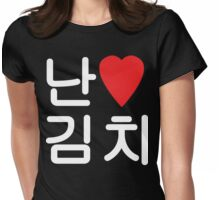 I Heart [Love] Kimchi 김치 Womens Fitted T-Shirt