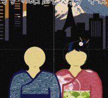 Tokyo Monogatari (Tokyo Story) Sticker