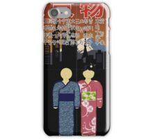 Tokyo Monogatari (Tokyo Story) iPhone Case/Skin